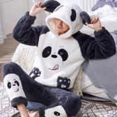 男士睡衣秋冬季珊瑚絨卡通法蘭絨加厚加絨青少年秋冬款家居服套裝『小宅妮時尚』