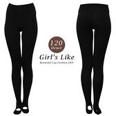 【露娜斯】120丹尼厚地20階段著壓設計踩腳式褲襪【黑】台灣製 LD-9003