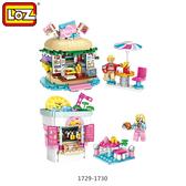 LOZ 迷你鑽石小積木 樂園商店系列 #3 飲料店 漢堡店 益智玩具 原廠正版
