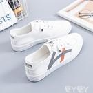 休閒鞋 小白鞋女鞋子2021年夏秋季新款百搭女式休閒平底板鞋女學生運動鞋 愛丫 免運