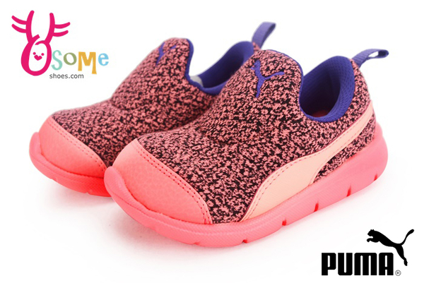 PUMA童鞋 寶寶運動鞋 女童鞋 Bao 3 Warm lnf 套入式休閒鞋 零碼出清 J9502#橘◆OSOME奧森鞋業
