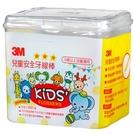 3M 兒童動物造型安全牙線棒 盒裝 66支