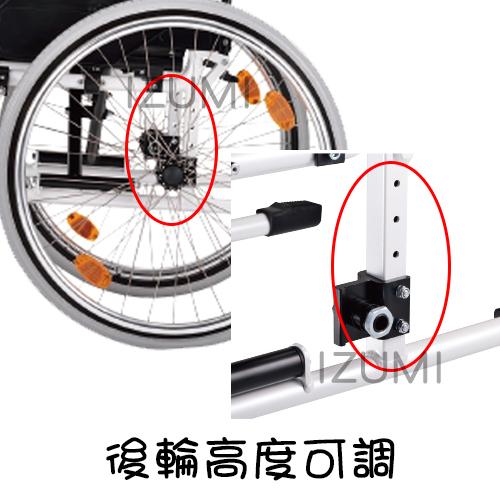 輪椅 鋁製 高度可調 台灣製造 光星NOVA CANEO E(鼓煞版) 好禮六選一