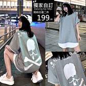 克妹Ke-Mei【AT52671】獨家,愛死了!假二件撞色袖骷髏字母寬鬆T恤洋裝