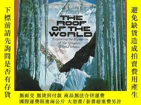 二手書博民逛書店THE罕見ROOF OF THE WORLDY273401 出版1982