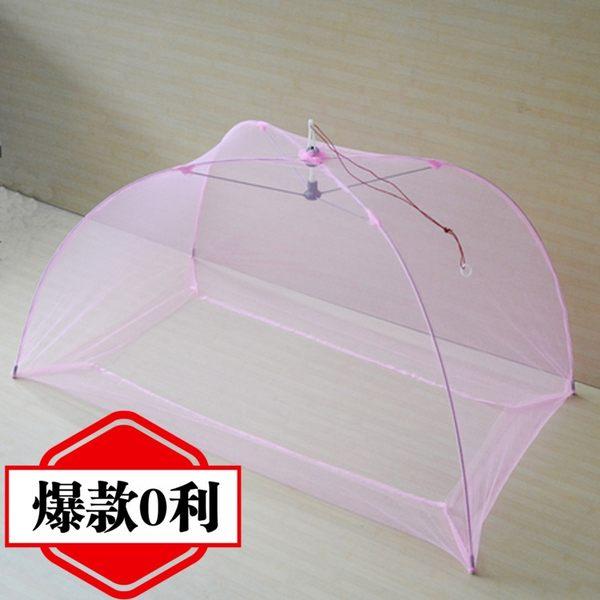 兒童防蚊罩免安裝蚊帳嬰兒床蒙古包支架可折疊【南風小舖】