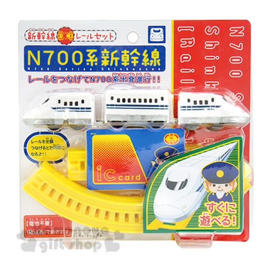 〔小禮堂〕新幹線 N700系電聯車鐵道玩具組《紅白.三節車廂.泡殼裝》不需使用電池 4978902-00355