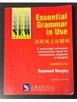 二手書博民逛書店 《活用英文法精粹ESSENTIAL GRAMMAR IN USE》 R2Y ISBN:9578378211│文鶴編輯部編譯