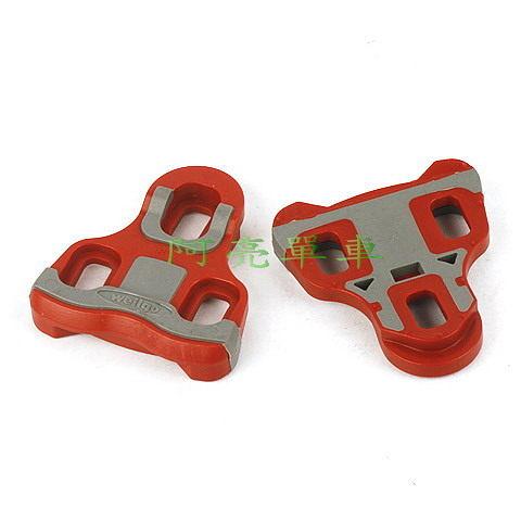 *阿亮單車*Wellgo RC-7B 卡踏鞋底板,LOOK新系統(LOOK KEO)6度,紅色《A65-A06》