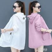薄外套 風衣女裝2020春秋韓版休閒英倫風小個子大衣中長款寬鬆流行外套潮 新年特惠