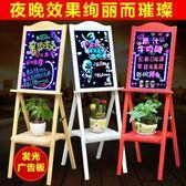 【新年鉅惠】花架led支架式熒光板電子發光寫字板
