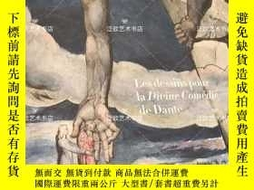 二手書博民逛書店威廉布萊克William罕見Blake. Dante s Divine Comedy 但丁《神曲》繪畫作品集 大8