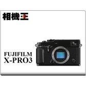 ★相機王★Fujifilm X-Pro 3 Body 黑色〔單機身〕平行輸入