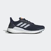 Adidas Solar Boost 19 M [G28059] 男鞋 運動 慢跑 平穩 舒適 彈力 避震 愛迪達 深藍