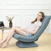 餵奶椅 懶人沙發陽台月亮椅子小戶型現代榻榻米單人創意沙發轉椅可躺拆洗T 萬聖節