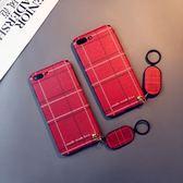 英倫風手環iphone7plus手機殼蘋果8個性6s紅色軟硅膠X韓版