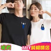 情侶T 現貨 情侶裝 純棉短T MIT台灣製【Y0858-21】短袖-日系藍服情侶 快速出貨