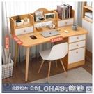 電腦桌書桌書架組合一體臥室簡約家用簡易初中學生寫字學習小桌子 樂活生活館