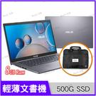 華碩 ASUS Laptop X415M...