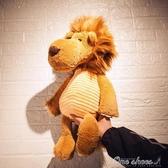 ins可愛玩偶少女心抱枕獅子毛絨玩具獨角獸公仔韓國超萌禮物女孩 阿宅便利店