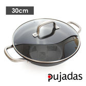 西班牙Pujadas 1921輕鑄鐵-深型雙耳燉鍋30cm(附蓋)