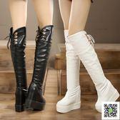 長筒靴 厚底長筒靴超高跟鞋13cm白色長靴內增高女靴冬季新款厚底楔形過膝靴子 生活主義