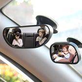 車用寶寶觀察鏡 車內後視鏡 汽車兒童觀察鏡車載觀後鏡輔助鏡    琉璃美衣