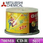◆免運費◆三菱 經典白金片 CD-R 52倍速 80min/700mb 空白光碟片 50布丁桶裝