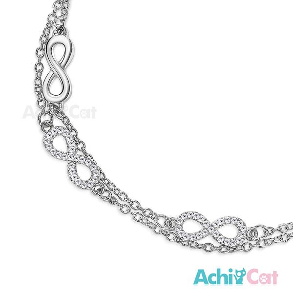 AchiCat 層次手鍊 正白K 無限交織 銀色款 H7041