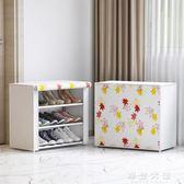 簡易鞋架家用宿舍寢室經濟型防塵收納鞋櫃現代簡約多層組裝鞋架子