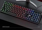 鍵盤 有線鍵盤臺式電腦筆記本外接辦公電競游戲專用打字靜音鍵盤鼠標套裝【快速出貨八折鉅惠】