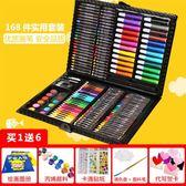 水彩筆畫筆美術用品畫畫工具兒童繪畫套裝禮盒小學生學習生日禮物 七色堇