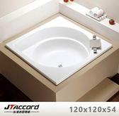 【台灣吉田】T408-120 方形壓克力浴缸(空缸)120x120x54cm