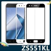 ASUS ZenFone 4 Pro 屏弧面滿版鋼化膜 3D曲面玻璃貼 高清原色 防刮耐磨 防爆抗汙 保護膜 螢幕保護貼