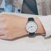 高考考試專用手錶男女高中學生簡約夜光機械潮流防水電子石英錶男『蘑菇街小屋』