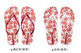 hotmarzz人字拖女夏時尚外穿情侶可愛夾腳防滑平底拖鞋沙灘涼拖鞋