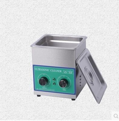 小型超聲波清洗機眼鏡首飾小型辦公用品清洗器