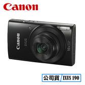 3C LiFe CANON IXUS 190 數位相機 台灣代理商公司貨