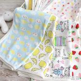 嬰兒抱被兒包巾包被夏季棉寶寶薄款裹布包布抱毯襁褓春秋夏 晶彩生活