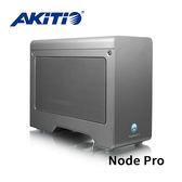 AKiTiO Node Pro 顯示卡轉接盒 Thunderbolt3 轉 PCIe 顯示卡