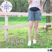 《MA0232-》魔術360~水洗質感孕婦高棉牛仔短褲 OB嚴選