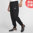 ★現貨在庫★ Nike NSW 男裝 長褲 休閒 縮口 工作褲 棉質 刷毛 黑【運動世界】CD3130-010