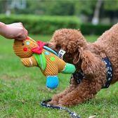 狗狗玩具發聲耐咬磨牙毛絨繩結寵物用品金毛泰迪幼犬大中小型犬【618好康又一發】