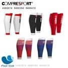 Compressport R2 OXYGEN 高透氧小腿套