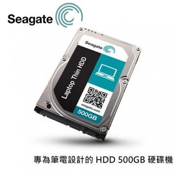 Seagate 希捷 Laptop HDD Sata3 2.5吋 500G 7mm 超薄型 筆電 硬碟