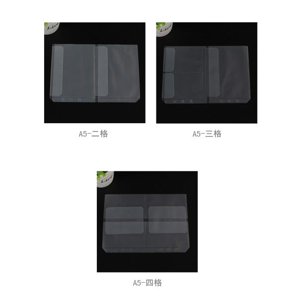 【BlueCat】文件夾6孔活頁磨砂二三四格收納袋 (A5)