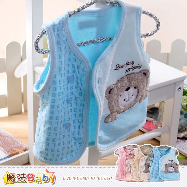 零碼特價出清嬰幼兒背心外套 百貨專櫃正品寶寶衣著(A藍.B粉.C黃) 魔法Baby