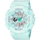 CASIO 卡西歐 Baby-G 薄荷冰淇淋手錶 BA-110PI-2A / BA-110PI-2ADR