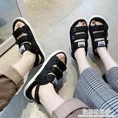 男士涼鞋夏季拖鞋男時尚沙灘兩用情侶一字外穿2020新款越南涼拖潮 極簡雜貨