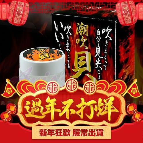 女性聖品【莎莎精品】日本 NPG 威而柔 潮吹貝 慾望情趣提升膏5g 提升凝露 情趣用品